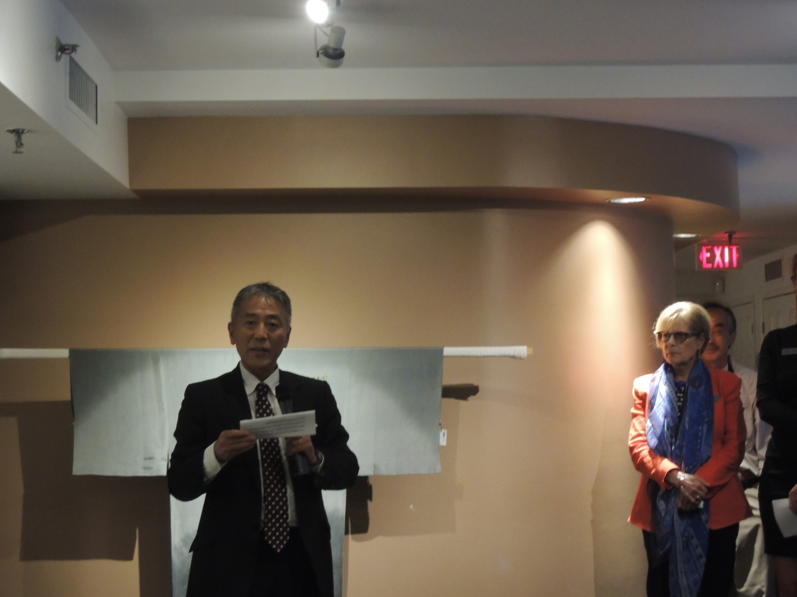 Consul General Nakayama Attends Diligence And Elegance The Nature