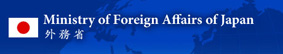 Banner Ministry of Foreign Affairs